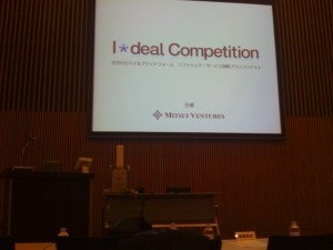 Snapshot at the venue of i*deal competition